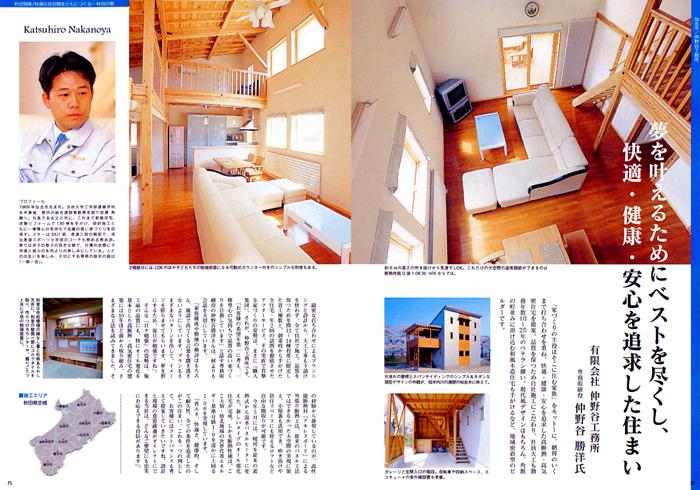 housing_image01