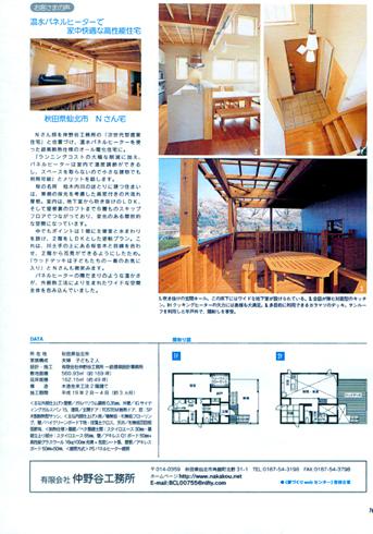 housing_image02